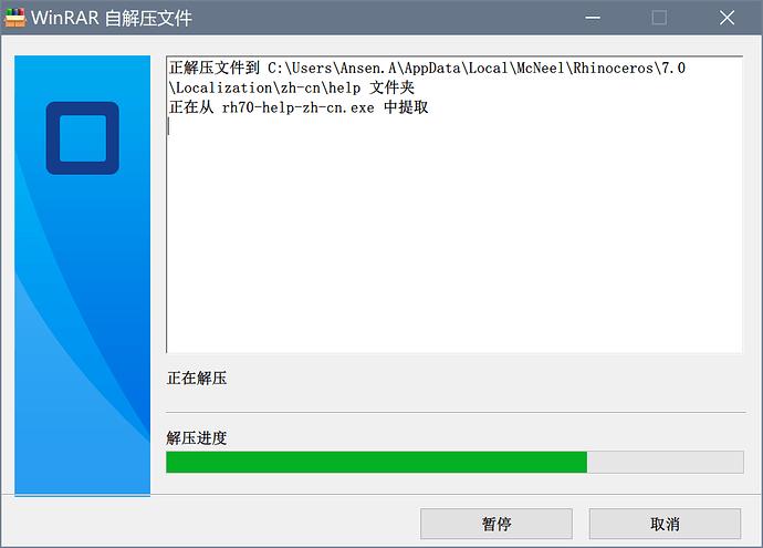 help02