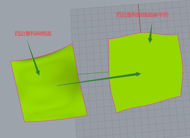 重构面展开后想选中展平的面移位都选不中