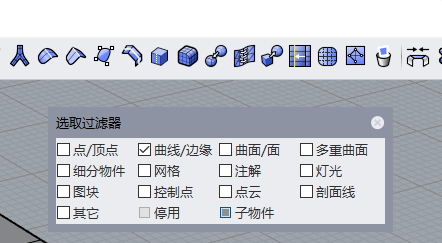 QQ浏览器截图20210911163330